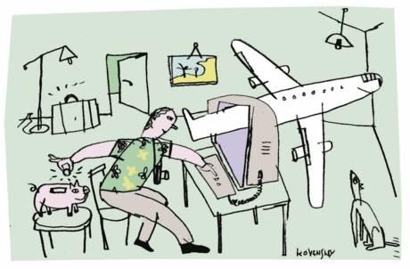 Innovación bajo coste